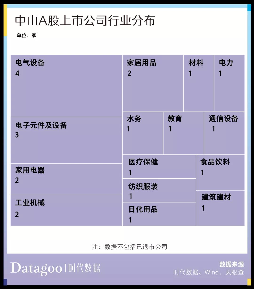 微信图片_20210915174357.jpg